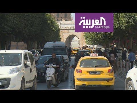 ضعوط البنك الدولي على تونس تؤدي لإعلان إضراب عام الخميس  - نشر قبل 7 ساعة