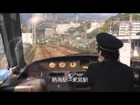 2016415伊豆急 アルファ・リゾート21展望室②熱海→来宮