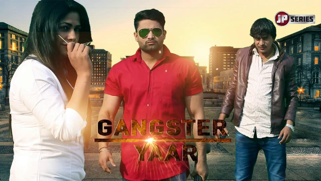 Download Lagu Gangster Yaar Ravinder Dagar Shivaniya