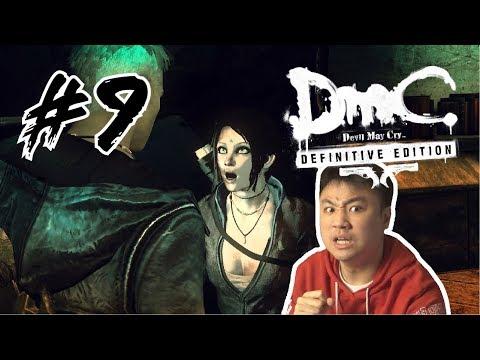 THE ORDER DALAM BAHAYA !! - Devil May Cry [Indonesia] PS4 #9 thumbnail