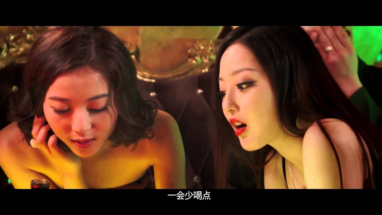 Download film sex chinese