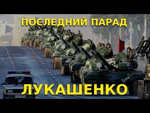 Зачем Лукашенко 'Закон об армейском рабстве'