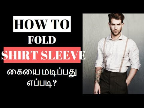 FOLD SHIRT SLEEVE IN CREATIVE WAY | TAMIL | FASHION & STYLE TIPS IN TAMIL