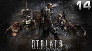 видео Прохождение STALKER Зов Припяти 15 часть-Б205