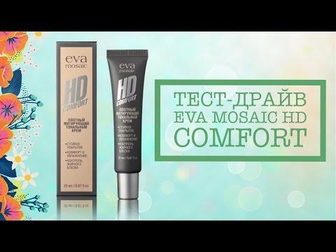 Тест-драйв Eva Mosaic HD Comfort.
