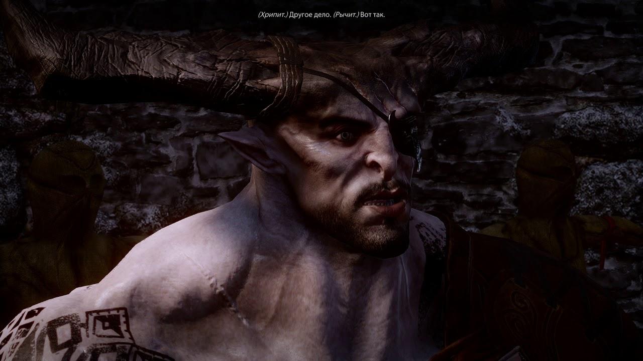 DragonAgeInquisition (Железный Бык. Роман. В Скайхолде после попадания в тень с ним)