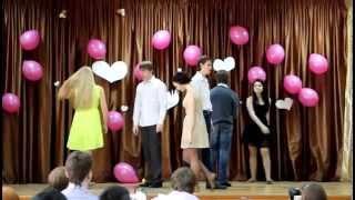 Танец: День Святого Валентина