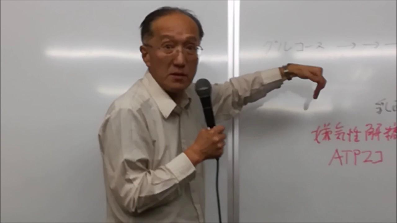 こてつ 院長 の ブログ 科 医 精神 名誉