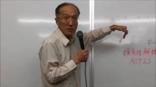 食事栄養療法倶楽部学術講演会2016 in広島」 2016年12月4日 14:00~17:0...