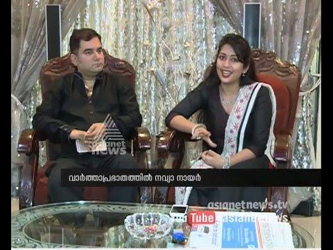 Navya Nair, Interview with Navya Nair  : Vaartha Prabhatham