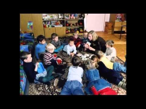 """Детство на """"пятёрку"""" Урок 4: Обучение чтению."""