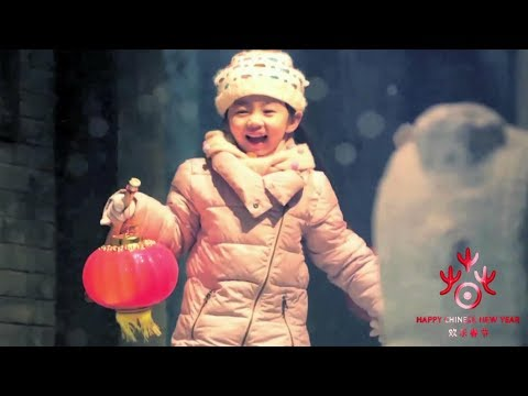 Chinese New Year traditions and celebrations in 200 seconds