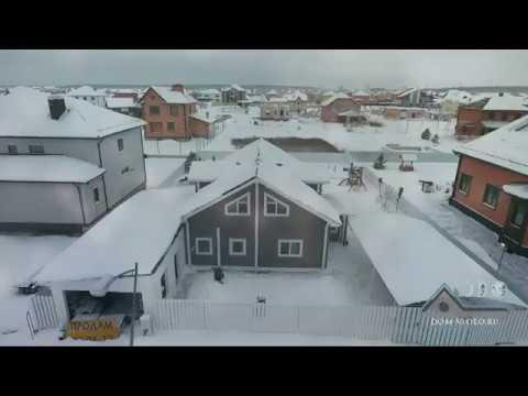 Nice house in Siberia | Тюмень Комарово