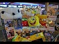 So many UFO catcher wins at Round 1 arcade in Santa Ana!