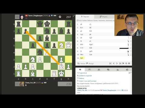 """Шахматы на Chess.com: """"Ферзей не меняем!"""""""