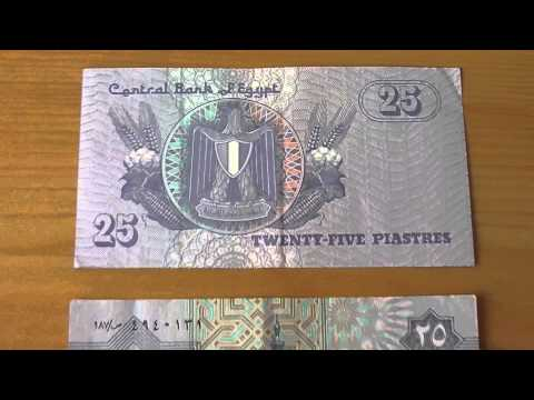 25 Piastres of the Central Bank of Egypt - Papermoney in HD