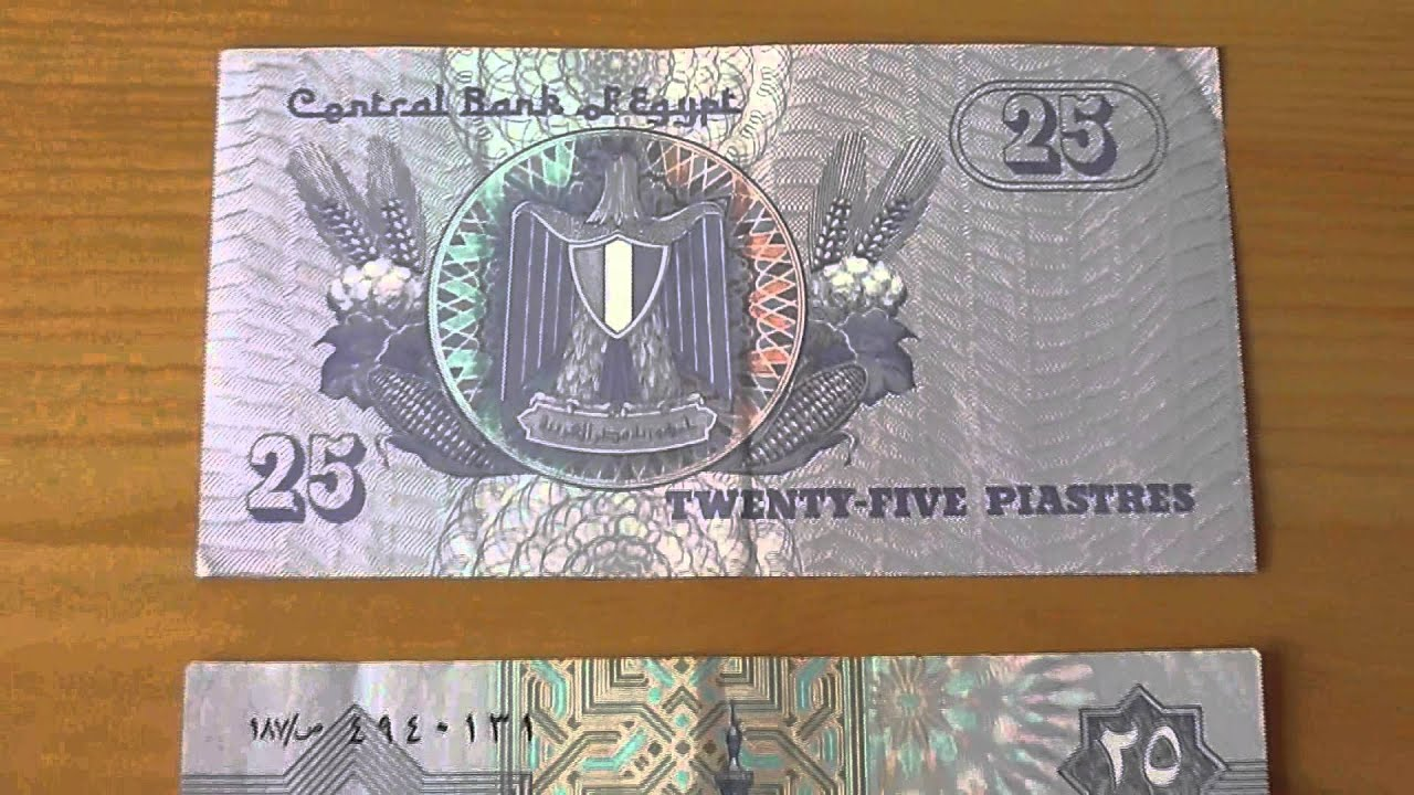 25 Piastres Of The Central Bank Egypt Papermoney In Hd