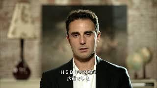 ファルチアー二の税金爆弾 スイスリークスの裏にいた男(字幕版) - Trailer thumbnail