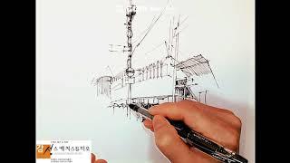[스케치포럼]테크니컬 스케치,황학동 풍물시장 펜드로잉