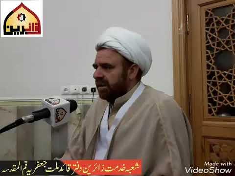 Alama Tahir Ali jaan sb