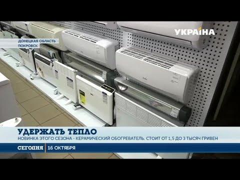 Сегодня: В Украине стартовал отопительный сезон