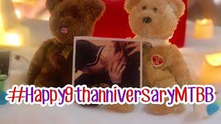 #Happy9thanniversaryMTBB ครบรอบ 9 ปี #Markbam
