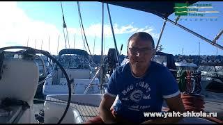 Обучение яхтингу в Сочи #простояхтшкола IYT. Отзывы - Максим Нагаев