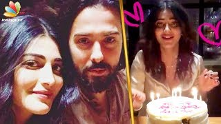 Shruthi Haasan celebrate her birthday with boyfriend Michael Corsale | Hot Tamil Cinema News