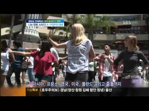 나는 한류 스타다! K-POP이 대세(3692회)_01