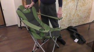 Кресло складное с регулировкой спинки 750 052