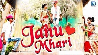 जरूर देखे: राजस्थानी प्रेम गीत जानु म्हारी | JANU MHARI | Gopal Berwa | New Rajasthani Love Song