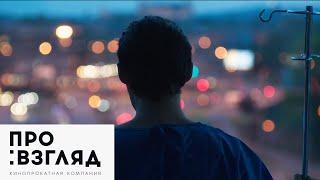 Лицо / Twarz — русский трейлер (2017)