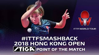 STIGA Point of the Match | #ITTFSmashBack 2018 Hong Kong Open - 1
