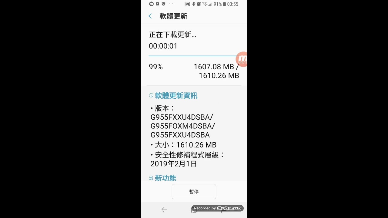 安卓Android手機更新韌體系統教學(三星手機為例) - YouTube