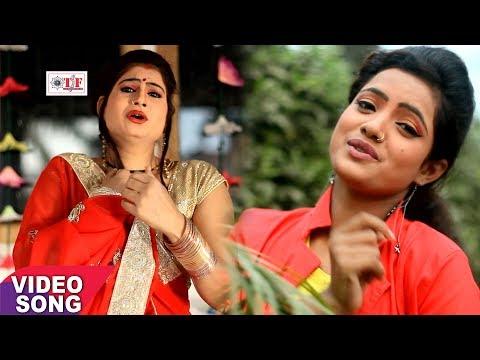Sona Singh - Kuhakta Jiyara - Laika Khojaye Lagal Ho - कुहकता जीयरा - Bhojpuri Song 2017 New