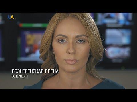 #SaveOlegSentsov: Телеканал иновещания
