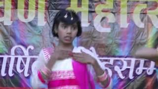 pairo me bandhan  hai dance performance in dr ambedkar vidyalay jalgaon ja