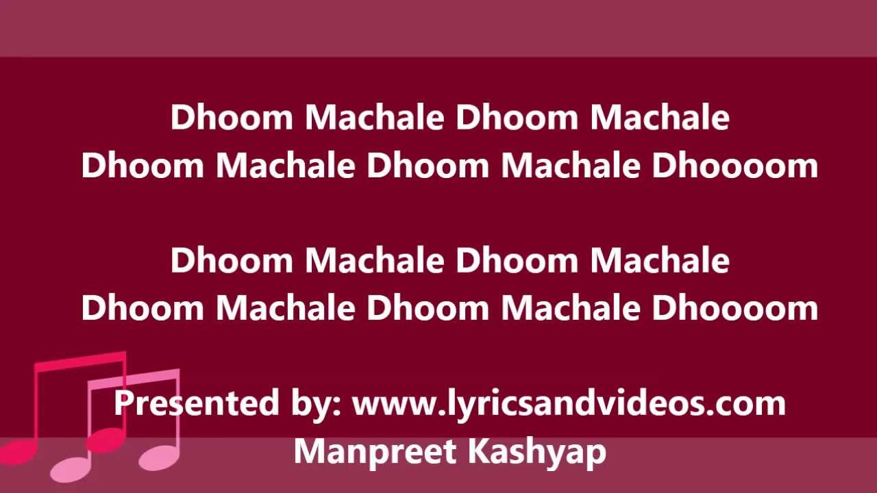 Dhoom Machale - Full Song | Dhoom | Esha Deol | Uday ...