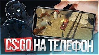 РУССКИЙ ОНЛАЙН ШУТЕР КАК CS GO!! ЗАКРЫТЫЙ БЕТА ТЕСТ! - TACTICOOL