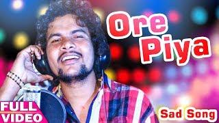 Ore Piya Odia New Sad Song PK Studio Version HD