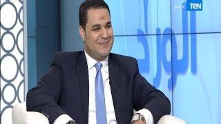 د. أحمد هارون: أسباب التشوه الجنسي عند الأطفال