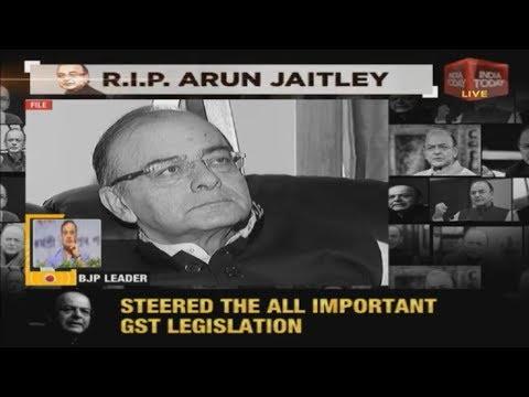 RIP Jaitley : BJP Leader, Himanta Biswa Sarma Remembers Arun Jaitley