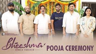 Bheeshma Pooja Ceremony   Nithiin, Rashmika   Venky Kudumula