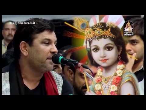 Bhavya Santvani Dayro | Parab Dham Live - Part 4 | Kirtidan Gadhvi Live 2017 | Ashadhibij Mahotsav
