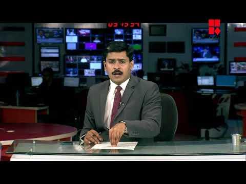 ബിജെപിക്ക് അവിശ്വാസത്തെ പേടിയോ? | EDITOR'S HOUR_Reporter Live