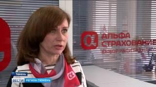 «Югория Мед» стала частью «АльфаСтрахование-ОМС»: полисы менять не надо