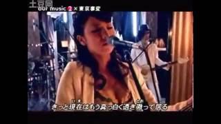 Shiina Ringo - Shuraba