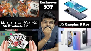Tech News 937 Oneplus 9 Pro,Fake Mi Products,POCO M3,Vivo V20 Pro,Samsung S21 & Zfold 3