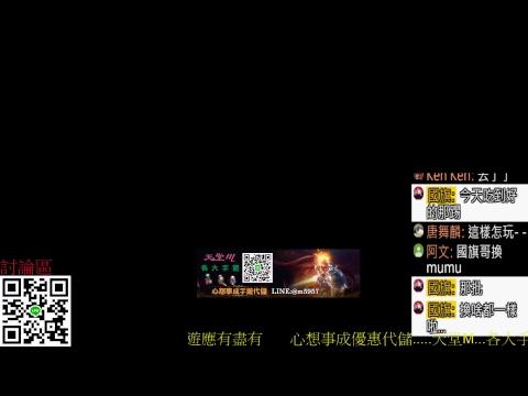 【國旗】【天堂M】【英雄】金白目團隊...白目後打跨服友誼賽