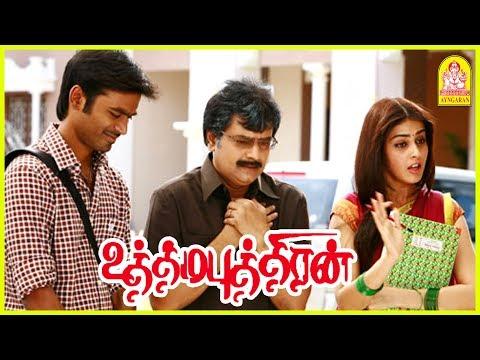 Uthama Puthiran Tamil Movie   Dhanush meets Ashish Vidyarthi   Ambika requests to Dhanush